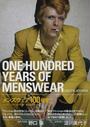 メンズウェア100年史
