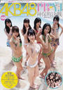 AKB48チームPB・チームYJ神保町決戦SPECIALムック