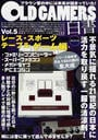 OLD GAMERS白書