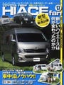 TOYOTA new HIACE fan