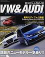 EXCLUSIVE VW&AUDI