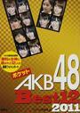 ポケットAKB48 Best12