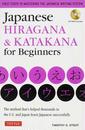 Japanese HIRAGANA&KATAKANA for Beginners