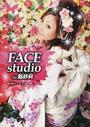 FACE studio No.魁紗莉