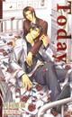 Today~白衣の渇愛~【特別版】(Cross novels)