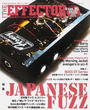 THE EFFECTOR book