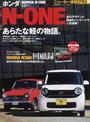 ホンダN-ONE