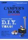 別冊GO OUT THE CAMPER'S BOOK for WINTER
