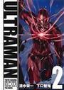 ULTRAMAN 2 (HCヒーローズコミックス)