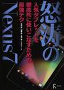 怒涛のNexus7