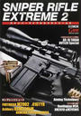 SNIPER RIFLE EXTREME