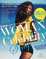 WOMAN Celebrity Snap