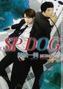 SP DOG