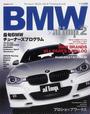 BMW×af imp.