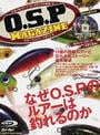 O.S.P MAGAZINE