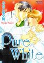Pure White(4)