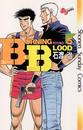 B.B 5