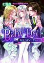 Baby Doll【イラスト付】(ティアラ文庫)