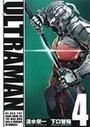 ULTRAMAN 4 (HCヒーローズコミックス)
