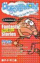 書籍と電子書籍のハイブリッド書店【honto】※旧オンライン書店bk1で買える「DORAEMON」の画像です。価格は972円になります。