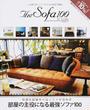 The Sofa 100 BY RIGNA
