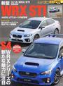 新型スバルWRX STI