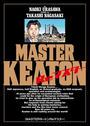 MASTERキートンReマスター (ビッグコミックス)(ビッグコミックス)