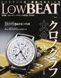 LOW BEAT