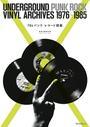 70sパンク・レコード図鑑