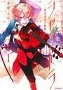 シャントラ-絶対依存の歌姫(MFコミックス)