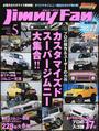 Jimny Fan