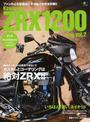 Kawasaki ZRX1200&1100