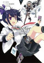 selector infected WIXOSS-Re/verse-