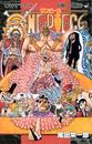 ONE PIECE 巻77 (ジャンプコミックス)