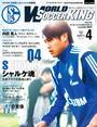 ワールドサッカーキング2015年 4月号