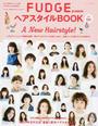FUDGE presentsヘアスタイルBOOK