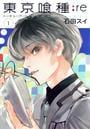東京喰種:re(ヤングジャンプコミックス) 5巻セット(ヤングジャンプコミックス)