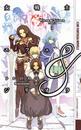 女戦士エフェラ&ジリオラ 5