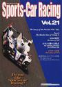 スポーツカーレーシング