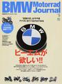 BMWモトラッドジャーナル