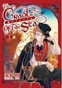 海のクレイドル