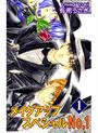 【全1-2セット】メイクアップスペシャルNo.1