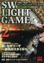 SWライトゲームマガジン