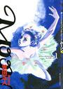 【1-5セット】MOON―昴 ソリチュード スタンディング―