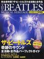 ザ・ビートルズ奇跡のサウンド