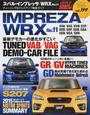 スバル・インプレッサ/WRX