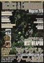 Tactics & Equipment Magazine