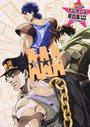 ジョジョの奇妙な冒険TVアニメ原画集AAA