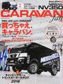 NISSAN NV350 CARAVAN fan