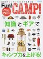 Fun!CAMP!
